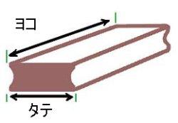 画像1: スタンプの台木