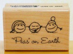 画像1: お豆ちゃんは地球の上