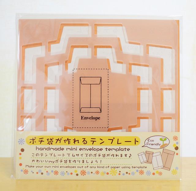 画像1: ぽち袋(ミニ封筒)が ... : クリスマス 包装紙 : すべての講義
