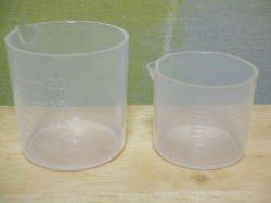 画像1: 計量カップ